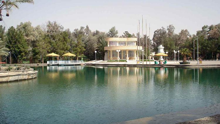 پارک آهن شهر بافق