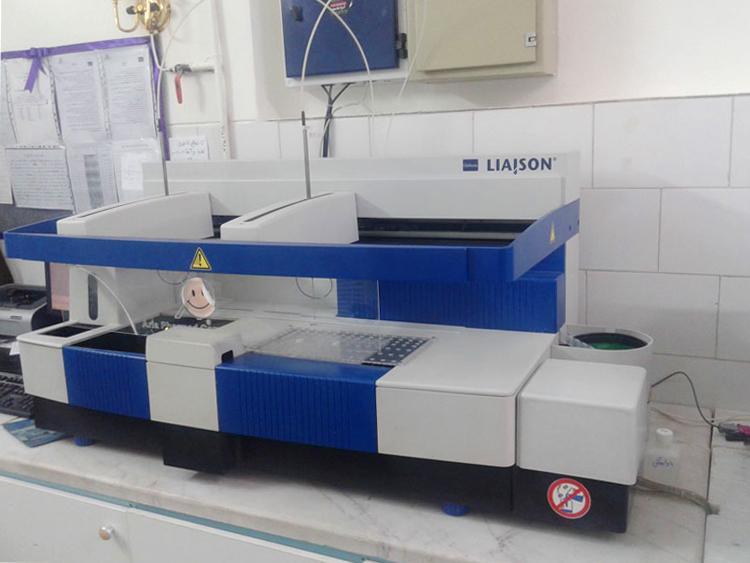 آزمایشگاه بوعلی