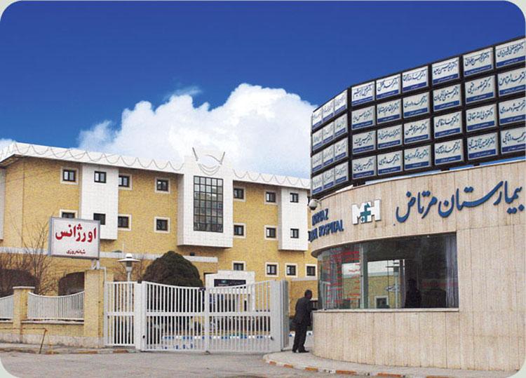 دکتر مرتاض احیاء کننده نظام پزشکی یزد