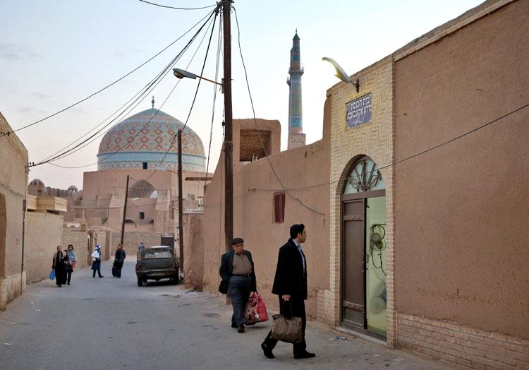 فرهنگ مردم یزد