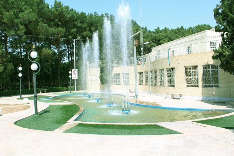 پارک غدیر یزد
