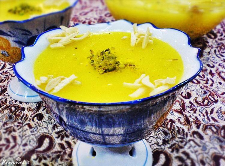 خوشمزه های یزدی