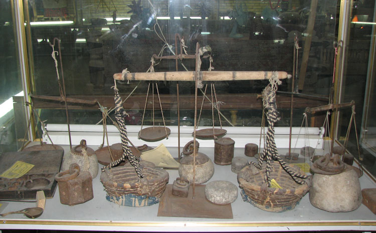 Ardakan Museum of Anthropology