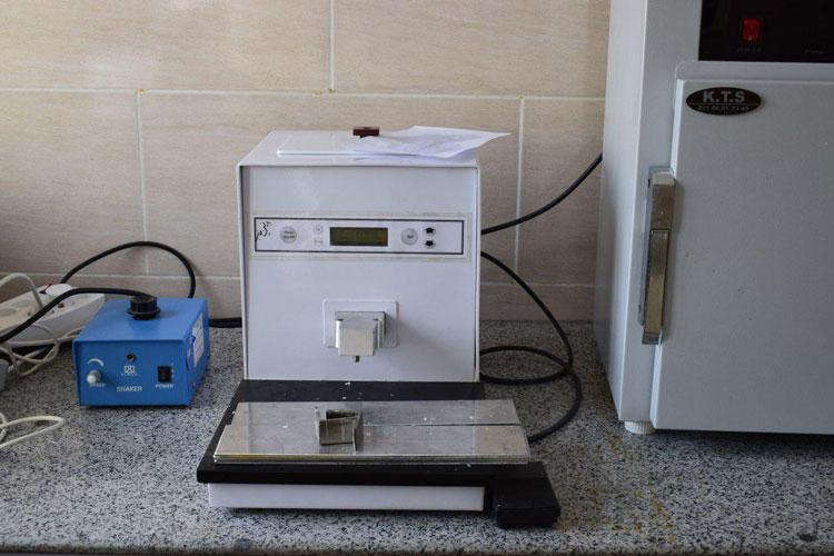 آزمایشگاه پارس یزد