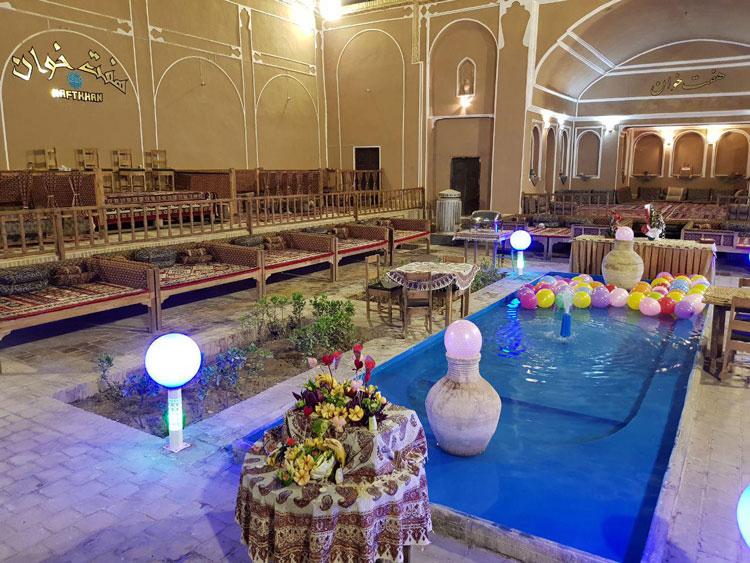 هتل سنتی هفت خوان یزد