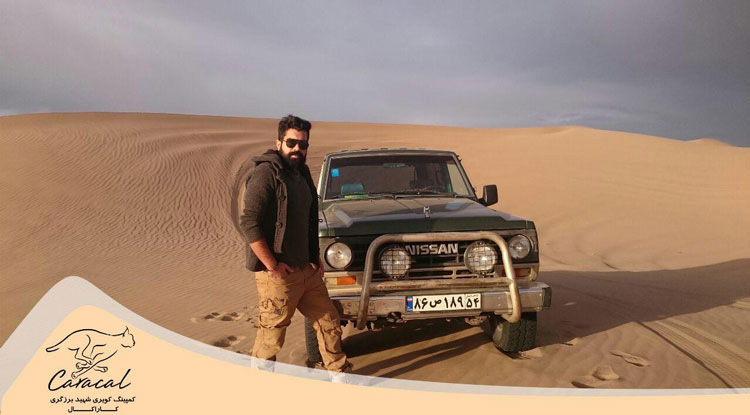 Caracal Camping Site ( Shahid Barzegari Camping Site )