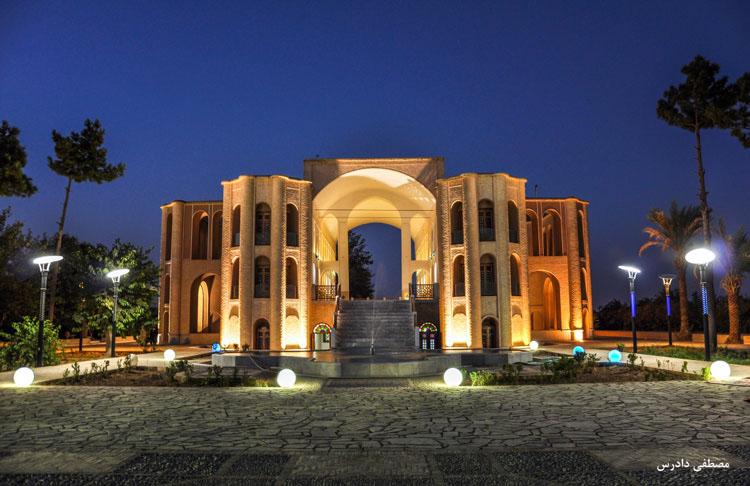 باغ خان یزد