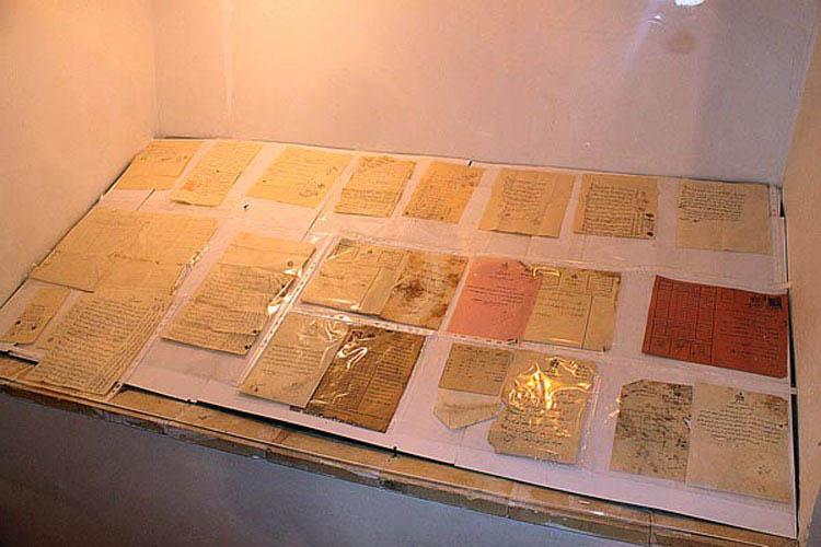 موزه مردم شناسی بهاباد