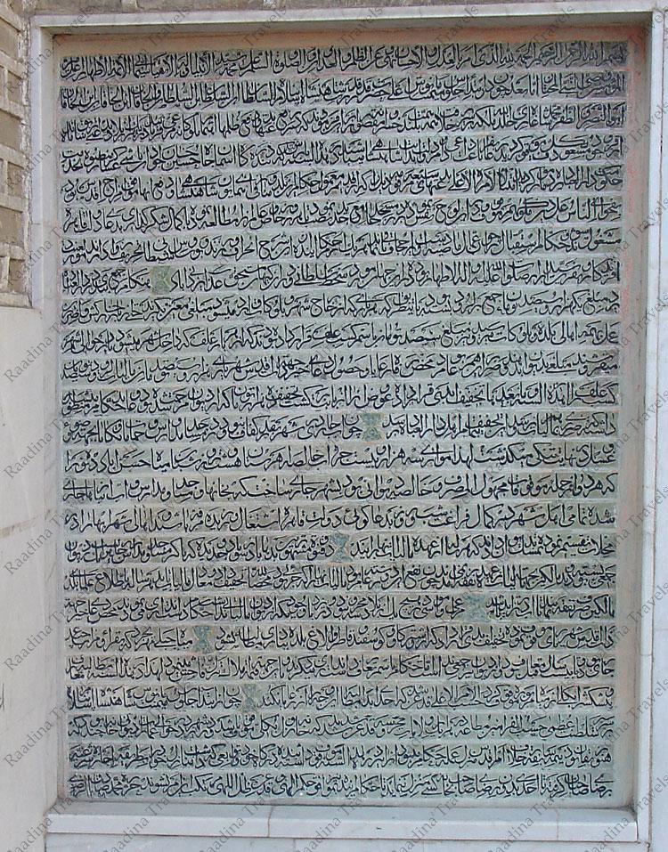 مسجد ملا اسماعیل