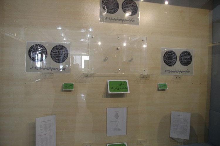 سکه های تاریخی موزه کاظمینی یزد