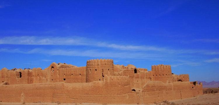 Saryazd Fortress