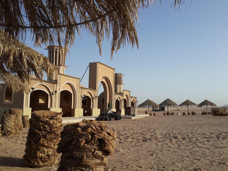 Shenoshaden Desert Camp of Bafq