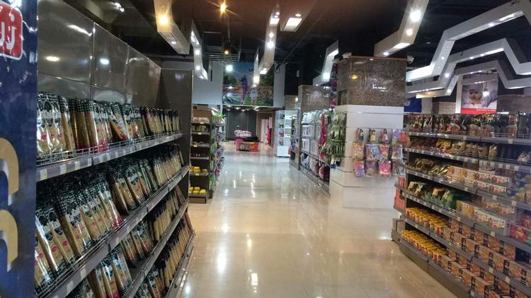 فروشگاه های زنجیره ای فامیلی یزد
