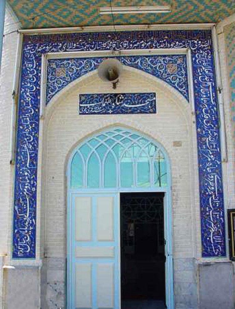 مسجد شاه طهماسب یزد