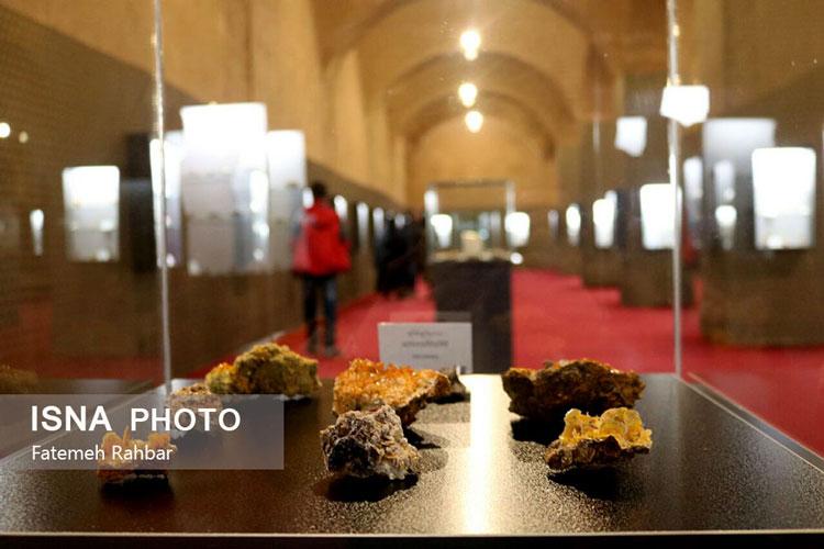 موزه گنجینه سنگ یزد