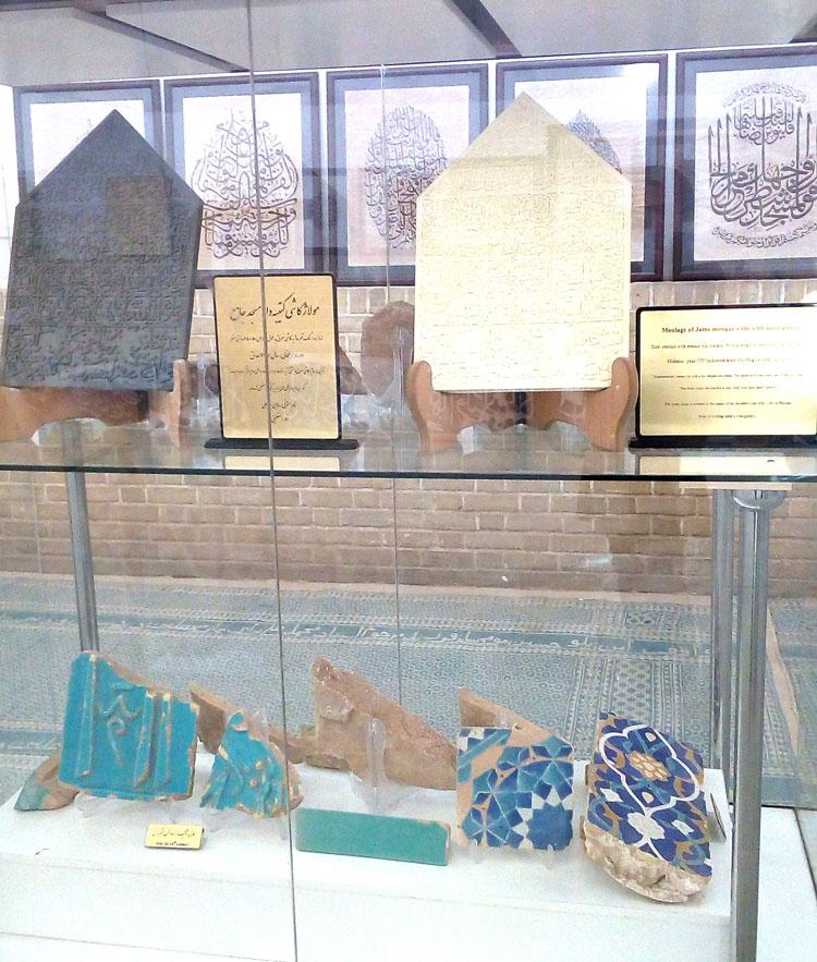 موزه مسجد جامع