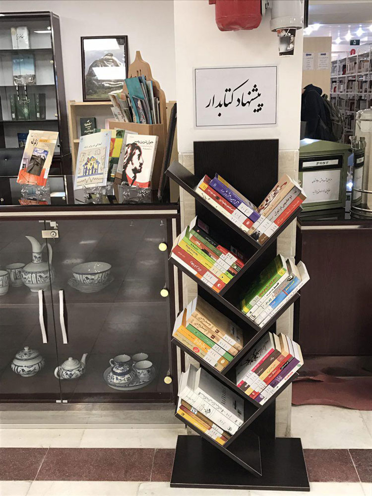 کتابخانه عمومی دکتر جوادی یزد