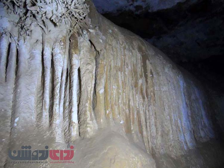 غار سرخون ندوشن