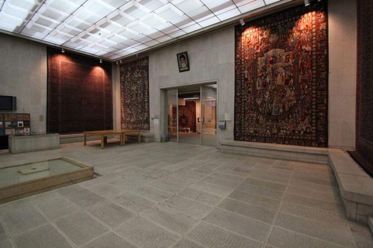 The Carpet Museum of Iran