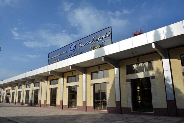 فرودگاه شهید صدوقی