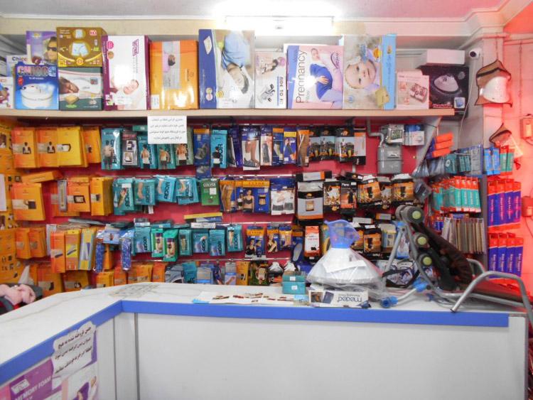 کالای پزشکی پارس طب یزد- کالای پزشکی یزد – تجهیزات پزشکی یزد
