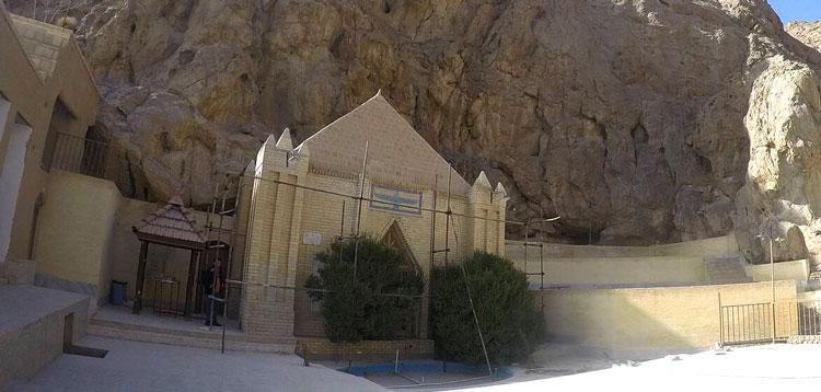 زیارتگاه پیر نارستانه یزد