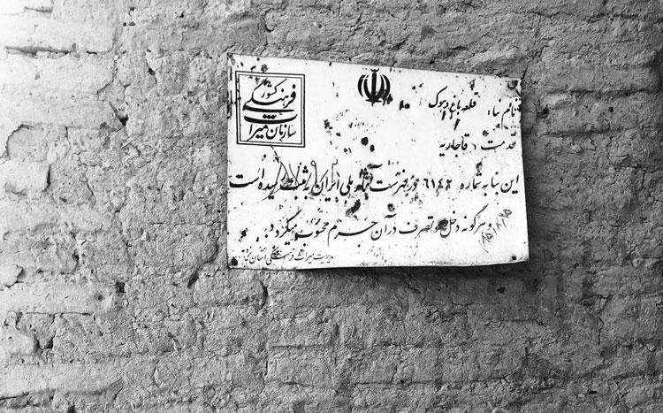 ثبت قلعه دهوک مهریز
