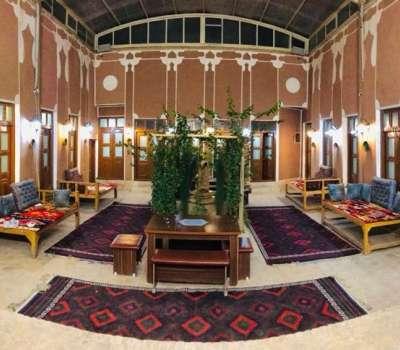 Termeh Hotel