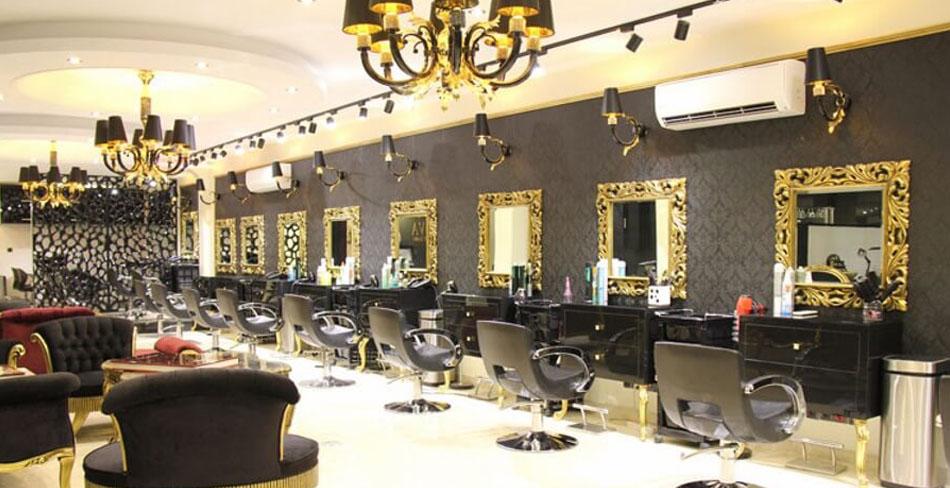آرایشگاه های یزد