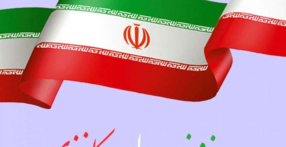 حذف روادید کاغذی در ایران