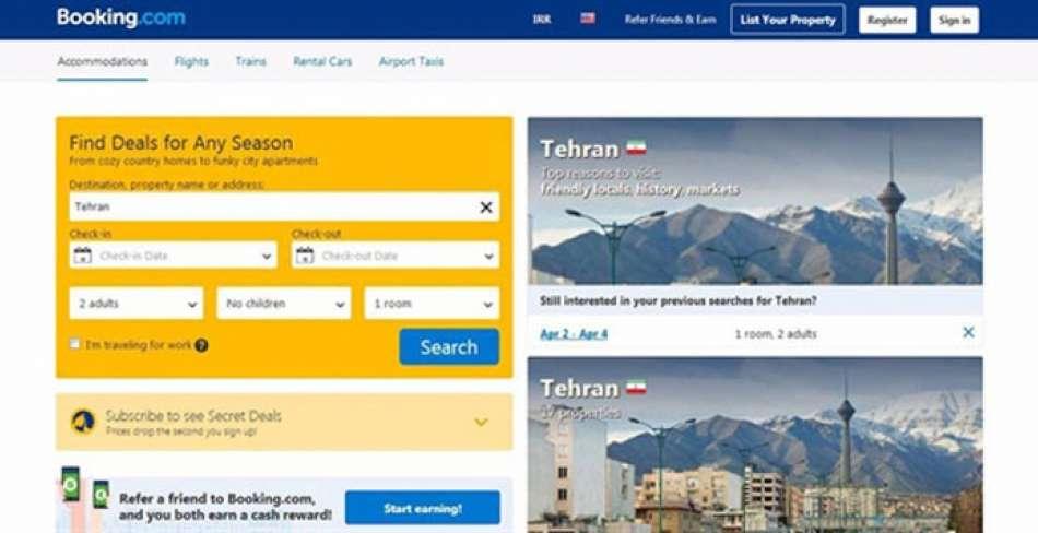 ورود سامانه رزرواسیون Booking به بازار ایران