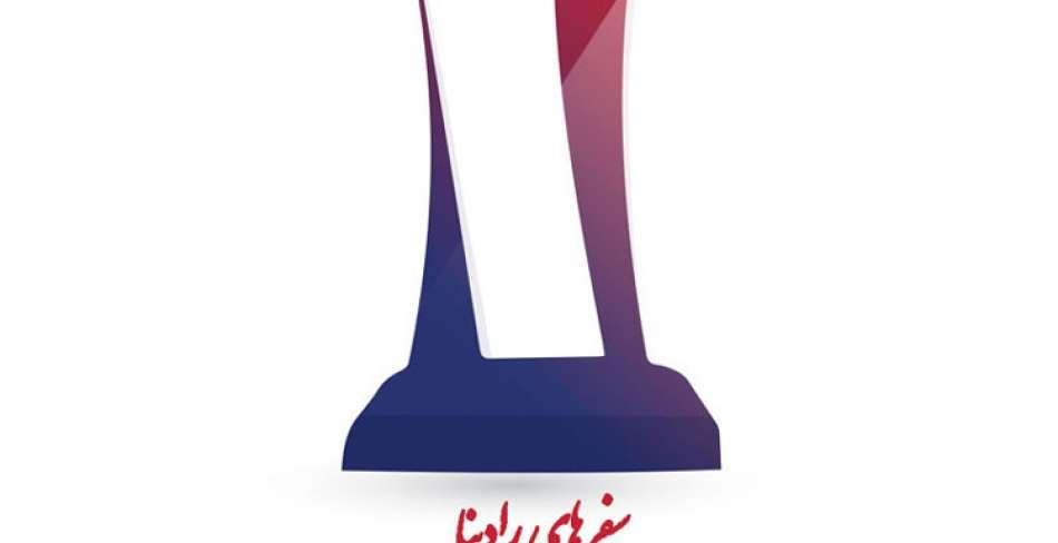 وبسایت سفرهای رادینا جزو برترین های جشنواره وب و موبایل