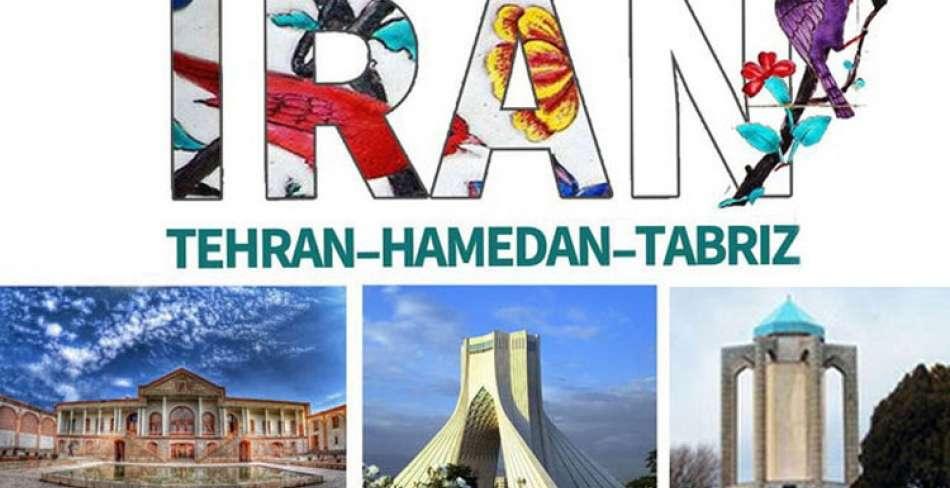 حراج تور ایران در عید نوروز