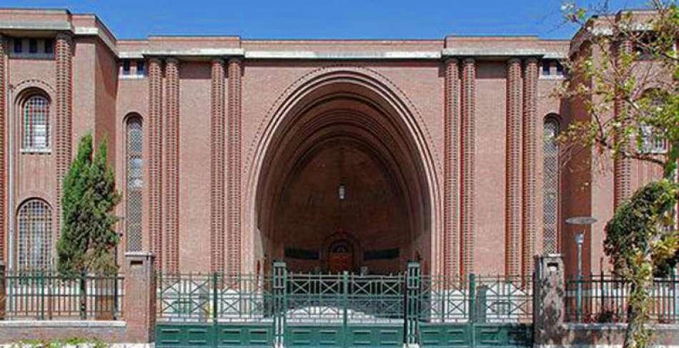 اتصال موزه ملی ایران به شبکه «مها»