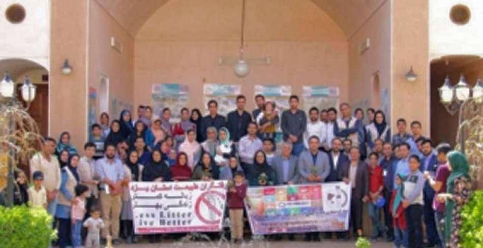 برگزاری آیین پاکسازی شهر تاریخی یزد