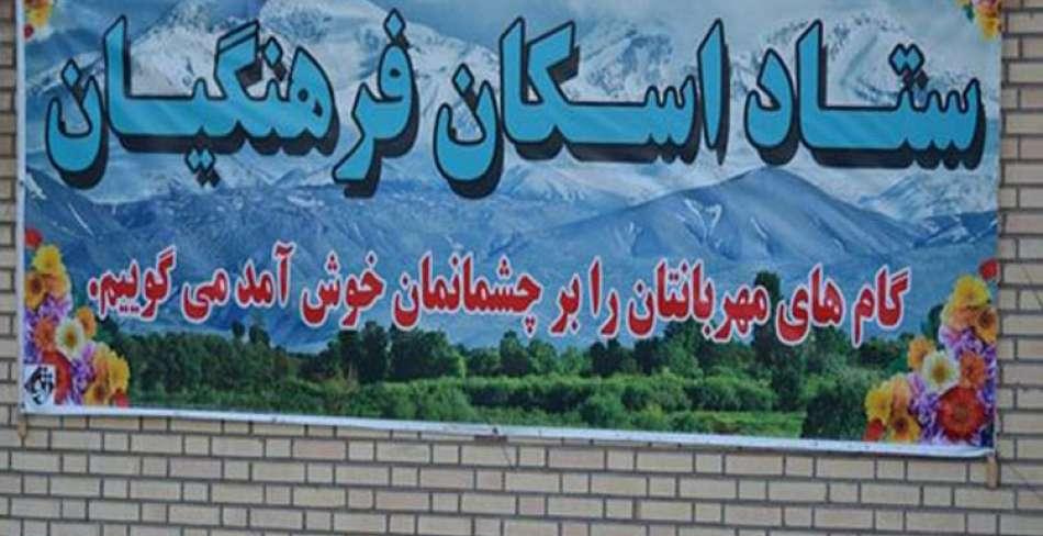 اسکان مدارس برای غیر فرهنگیان در ایام نوروز...!؟