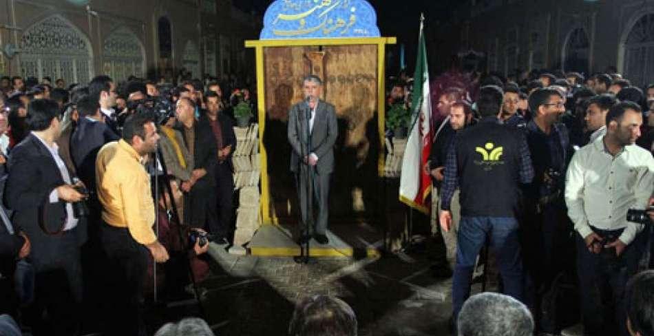 افتتاح اولین گذر فرهنگ و هنر کشور با حضور وزیر فرهنگ در یزد