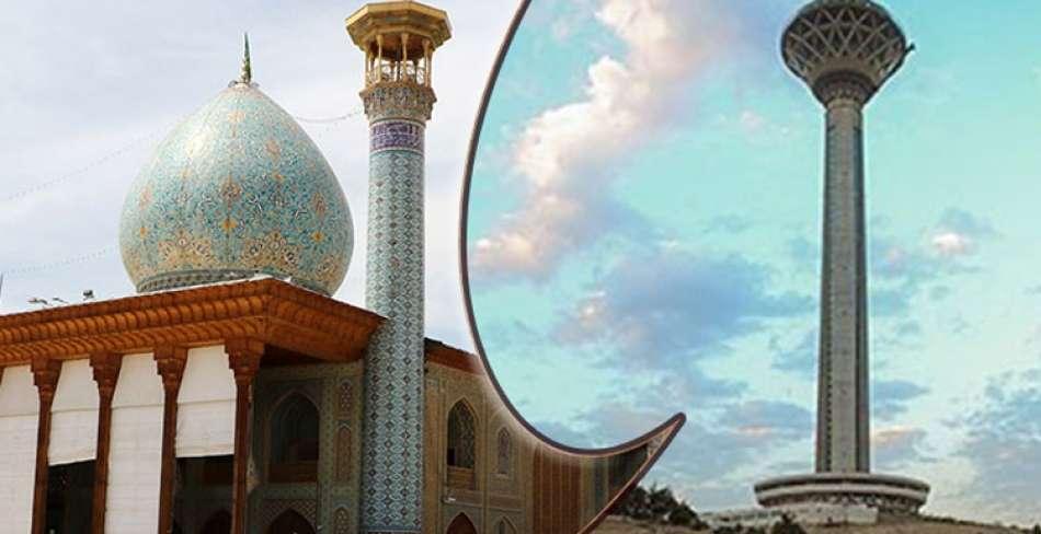 برج میلاد میزبان شب فرهنگی فارس