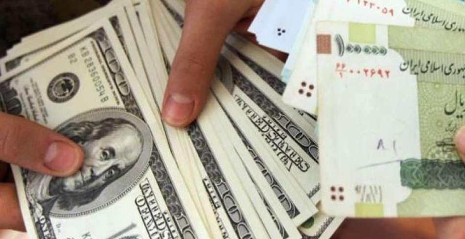 اصلاح ارز مسافرتی