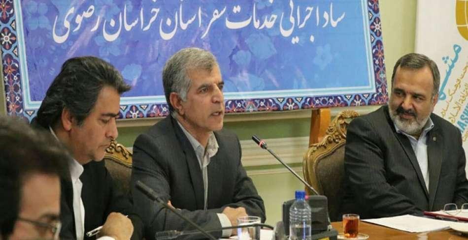 نمایشگاه بین المللی گردشگری و صنایع وابسته مشهد