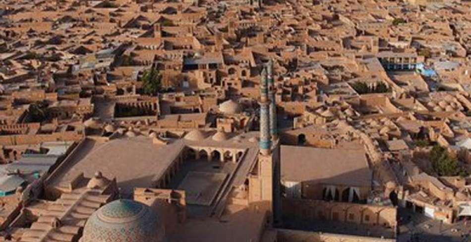 یزد ؛ پایتخت شهرهای پایدار جهان