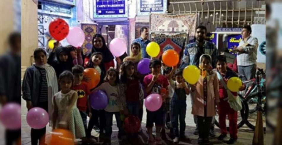 تور بافت گردی ویژه کودکان یزدی