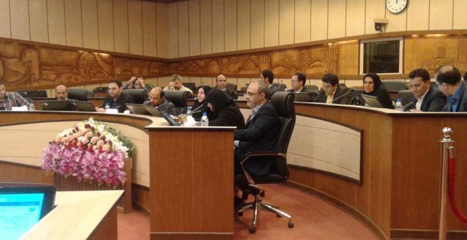برگزاری کمیسیون شهر هوشمند در شورای شهر یزد