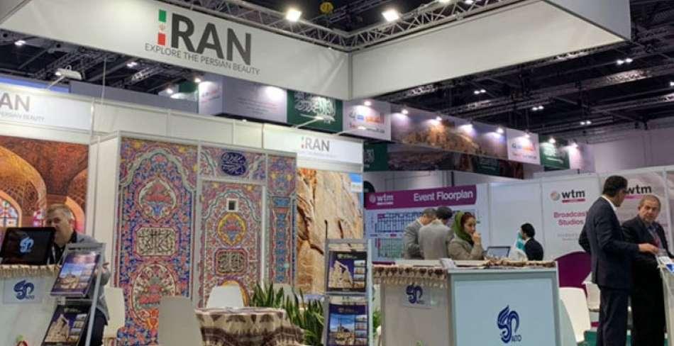 ایران در نمایشگاه بین المللی گردشگری لندن