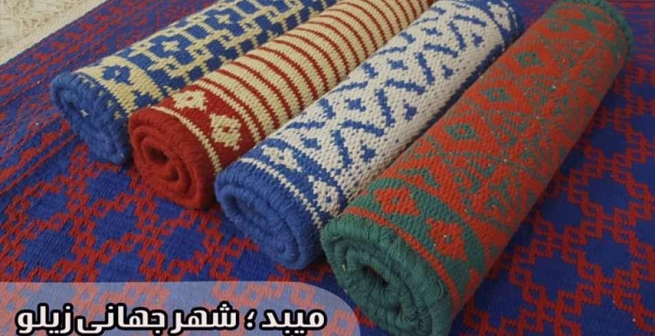 میبد؛ شهر جهانی زیلو