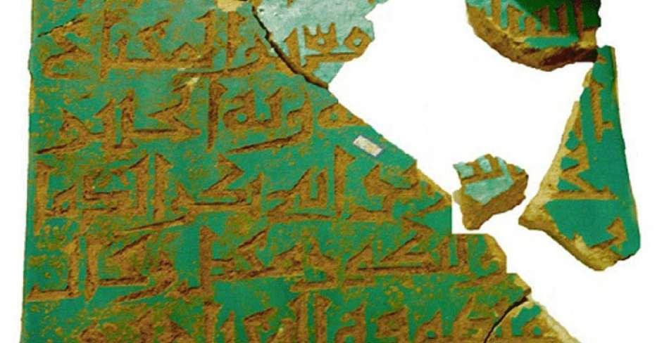 کشف مسجدی سلجوقی در شهر آستانه شازند