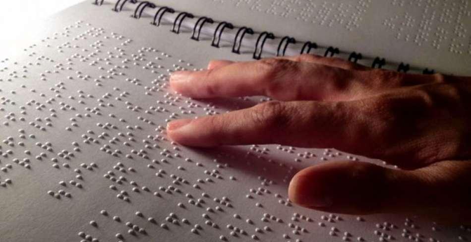 امکان بازدید نابینایان از موزه آیینه و روشنایی یزد