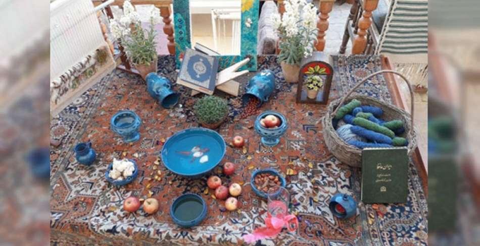 ۳۰ سفره هفت سین در موزه های یزد