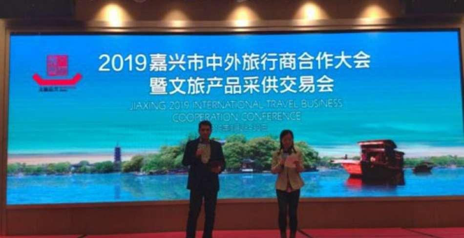 حضور یزد در نمایشگاه گردشگری هایینینگ چین