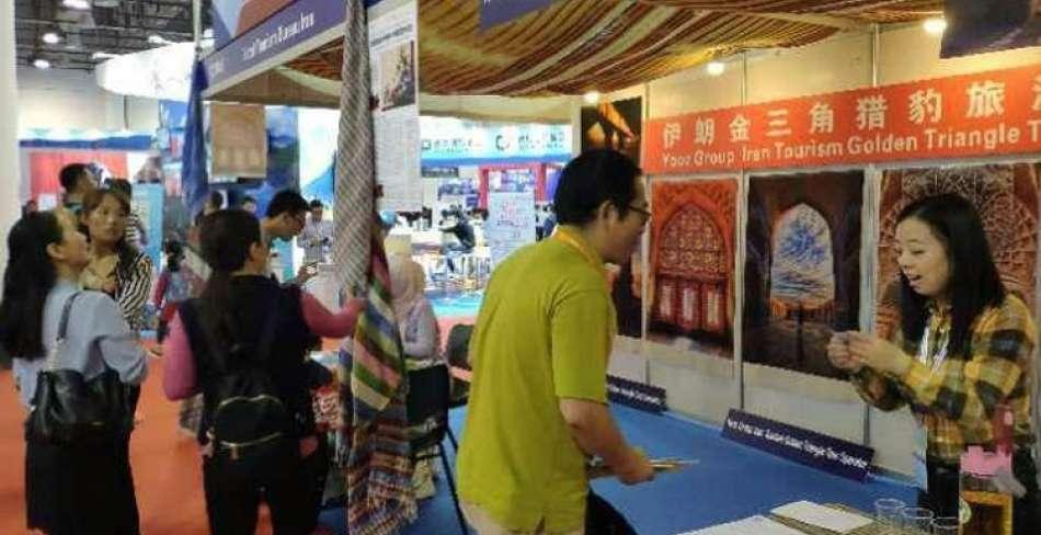 یزد در نمایشگاه بین المللی گردشگری شیامن چین